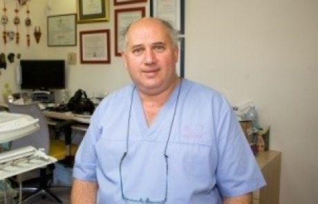 """ד""""ר ג'רי כהן: רפואת שיניים ושיקום הפה"""