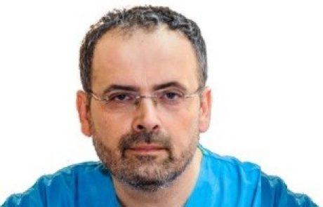 """ד""""ר משה רויבורט: מומחה ביילוד וגינקולוגיה"""