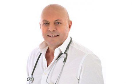 """ד""""ר עודד רודניצקי: רפואה אסתטית ודרמטולוגיה קוסמטית"""