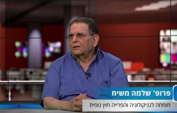 תרומת ביצית בישראל : המדריך המלא שלב אחר שלב
