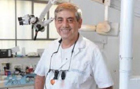 """ד""""ר רוני אמיד: רפואת שיניים ואסתטיקה דנטלית"""