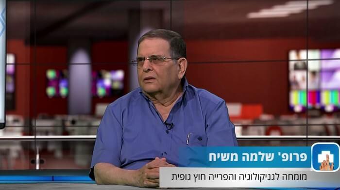 תרומת ביצית בישראל: המדריך המלא שלב אחר שלב