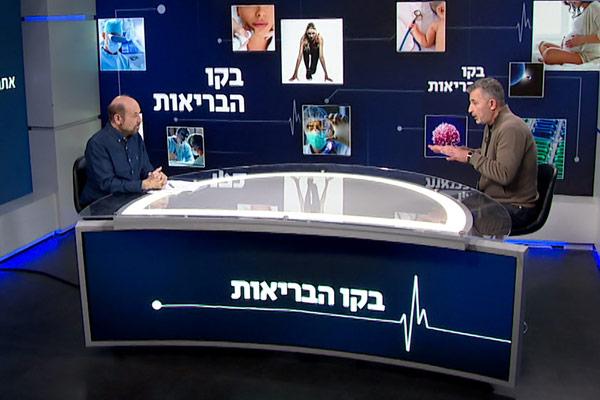 בשורה לחולי סכיזופרניה ומאניה דיפרסיה: הטיפולים החדשים שהגיעו לישראל