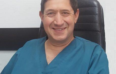 """ד""""ר אבידן לרון: רפואת שיניים"""