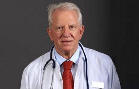 """ד""""ר אביקם הראל: מומחה לרפואת עור ומין ורפואת ילדים"""