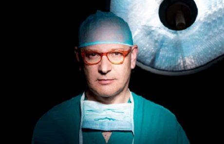 """ד""""ר אבי גולדפרב: מומחה למחלות א.א.ג וכירורגיית ראש צוואר"""