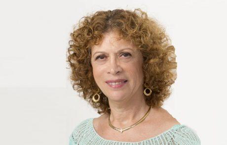 """ד""""ר ליאורה אברמוב: מומחית בגינקולוגיה ומיילדות"""