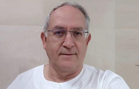 פרופ' אהרון הופמן: מומחה לכירורגית כלי דם