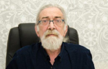 """ד""""ר אהרון ליברזון: מומחה לכירורגיה אורתופדית"""