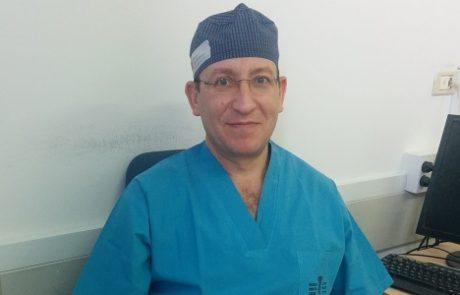 """ד""""ר אולג דוחנו: מומחה לכירורגיה לפרוסקופית מתקדמת של מערכת העיכול ובריאטריה"""