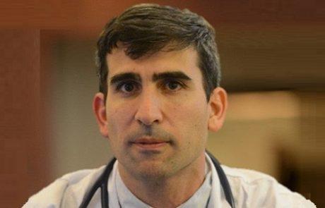 """ד""""ר אורי וטורי: מומחה לקרדיולוגיה"""