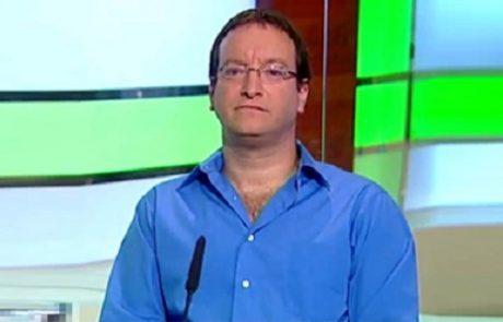 """ד""""ר אורי חדש: מומחה לכירורגיה אורתופדית"""