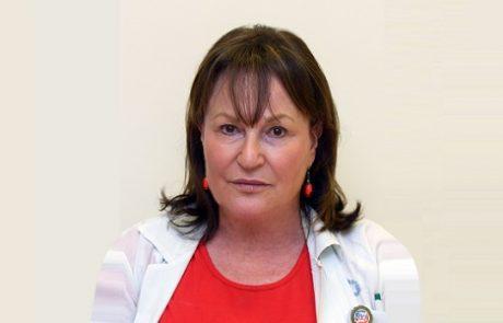 """פרופ' מ""""ק נחמה אורי: מומחית למחלות א.א.ג ראש צוואר"""