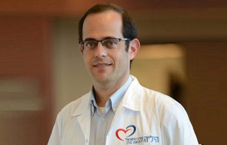"""ד""""ר איל נוף: מומחה לקרדיולוגיה"""