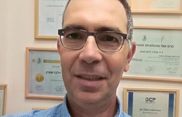 """ד""""ר אלדד זילברשטיין: מומחה לכירורגיה פלסטית"""