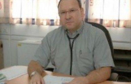 פרופ' מרטין אליס: מומחה בהמטולוגיה
