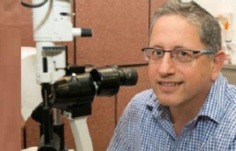 """ד""""ר אלכסנדר רובוביץ: מומחה לרפואת עיניים"""
