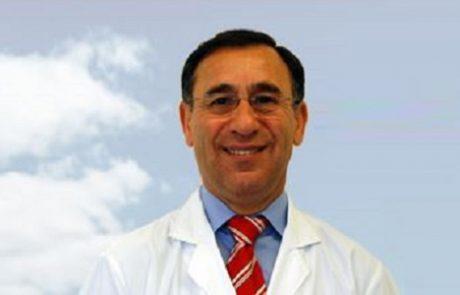 """ד""""ר אלכס גינזבורג: מומחה לרפואת עור"""