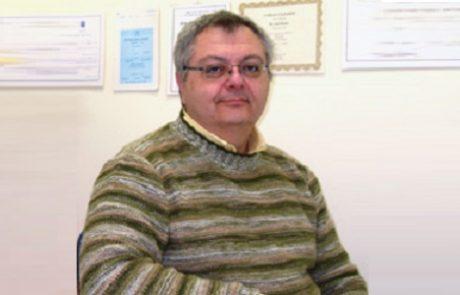 """ד""""ר אמיל בירמן: מומחה לפסיכיאטריה"""