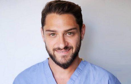 """ד""""ר אריאל כהן: רופא שיניים"""