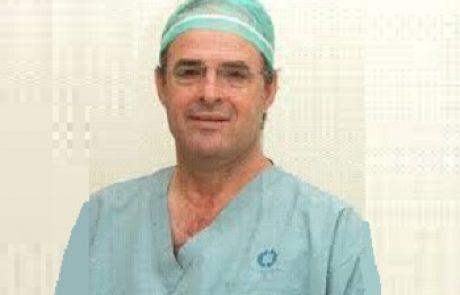 """ד""""ר אריה ביטרמן: מומחה לכירורגיה כללית"""