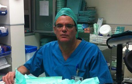 """ד""""ר אריה יגודה: מומחה למיילדות גינקולוגיה ופריון"""