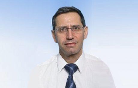 """ד""""ר אריה ישעיה: מומחה ליילוד וגינקולוגיה"""