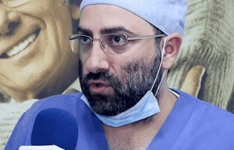 """ד""""ר בכור משיח: רפואת שיניים"""