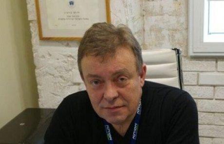 """ד""""ר אלכסנדר בלינקי: מומחה לרדיולוגיה פולשנית"""
