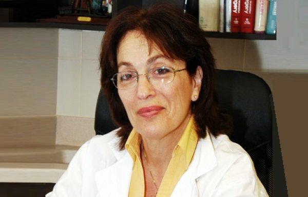 """ד""""ר בנימינה (ביאנקה) רוזנברג-הגן: מומחית לכירורגיה פלסטית"""