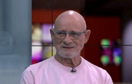 פרופ' אריה בס: מומחה לכירורגיה כללית וכלי דם