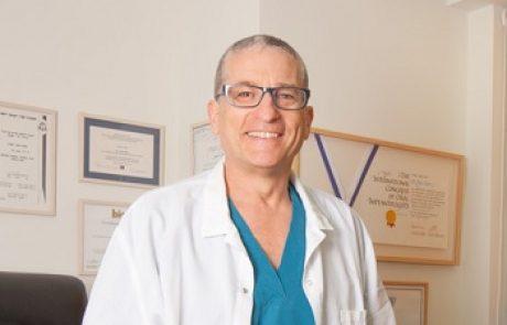 """ד""""ר איתן בר: רפואת שיניים"""