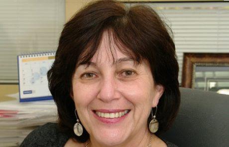 """ד""""ר בתיה וייס: מומחית לרפואת ילדים וגסטרואנטרולוגיה ילדים"""