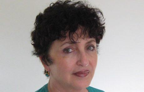 """ד""""ר בתיה יפה: מומחית לכירורגיה פלסטית וכירורגיה של היד"""