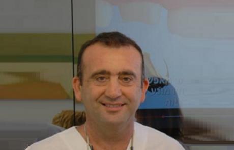 """ד""""ר אפי גבריאלוב: רפואת שיניים"""