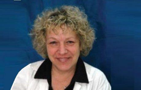 """ד""""ר מיה גוטפריד: מומחית באונקולוגיה וקרינה"""