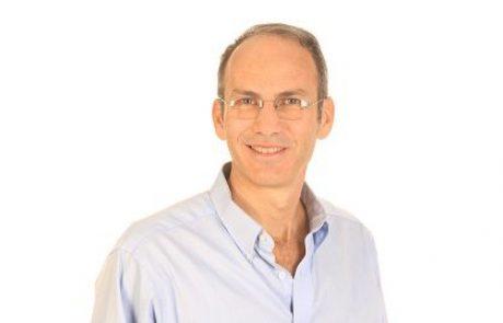 """ד""""ר חן גולדשמיט: מומחה לכירורגיה גינקולוגית"""