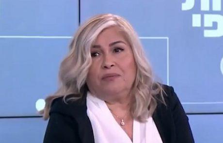דינה גומל: קוסמטיקאית פרא רפואית