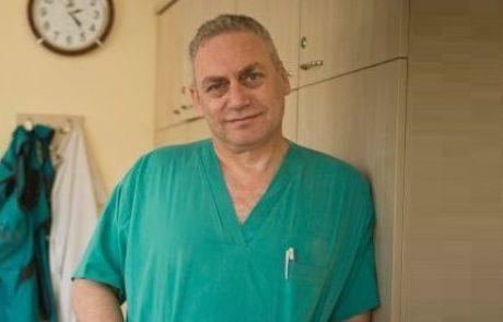 """ד""""ר איתי גור אריה: מומחה לרפואת כאב והרדמה"""