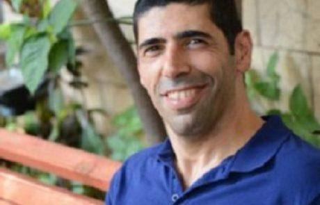 """ד""""ר גיא ביבי: מומחה ליילוד וגינקולוגיה"""