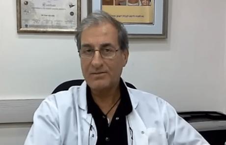 """ד""""ר יאיר גילוני: רפואה אסתטית ודרמטולוגיה קוסמטית"""