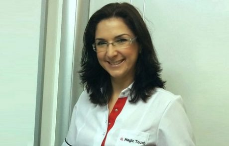 """ד""""ר אלה גלפרין: רפואת שיניים"""