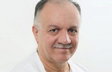 """ד""""ר דיב דאוד: מומחה לרפואה פנימית ואנדוקרינולוגיה"""
