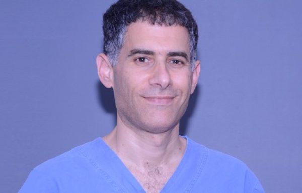 """ד""""ר דייויד צבר: רפואה אסתטית"""