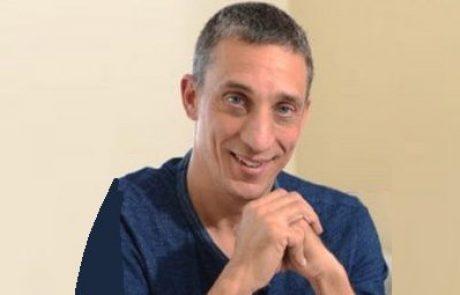 """ד""""ר דן לוין: מומחה ליילוד וגינקולוגיה"""