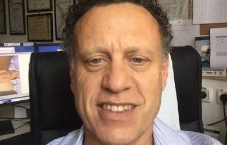פרופ' דניאל קפלן: מומחה לאף, אוזן וגרון