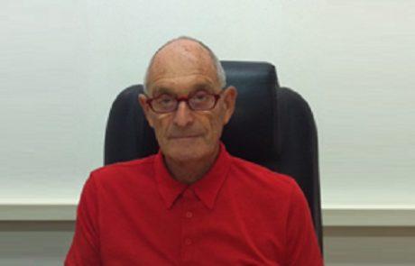 פרופ' דניאל רייס: מומחה לכירורגיה אורתופדית
