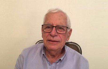 """ד""""ר דרור אירגה: אורתופדיה"""