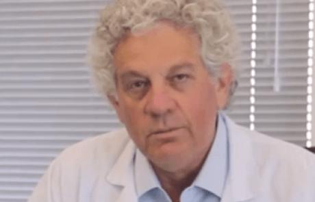 """ד""""ר עמי הירש: מומחה לרפואת עיניים"""