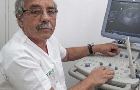 """ד""""ר ולנטין מלמד: מומחה ליילוד וגינקולוגיה"""
